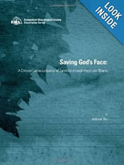 Saving God's Face